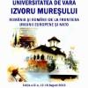 """Tema ediţiei din 2014 a Universităţii de Vară Izvoru-Mureşului: """"România europeană şi românii de la frontiera Uniunii Europene şi NATO"""""""