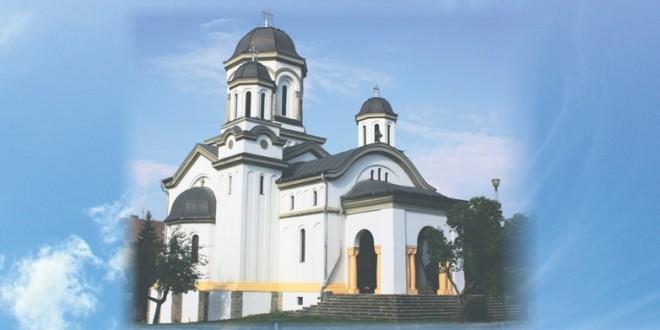 """Sesiunea Naţională de Comunicări Ştiinţifice """"Românii din sud-estul Transilvaniei. Istorie, cultură şi civilizaţie"""""""