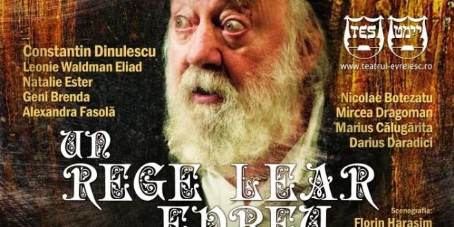 Festivalul Interetnic de Teatru – ediţia a VII-a