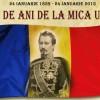Invitaţie la celebrarea Unirii Principatelor Române