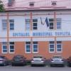 O instituţie model de sănătate publică: Spitalul Municipal Topliţa