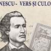 """La Muzeul Oltului şi Mureşului Superior din Miercurea-Ciuc: ,,Eminescu – vers şi culoare"""""""