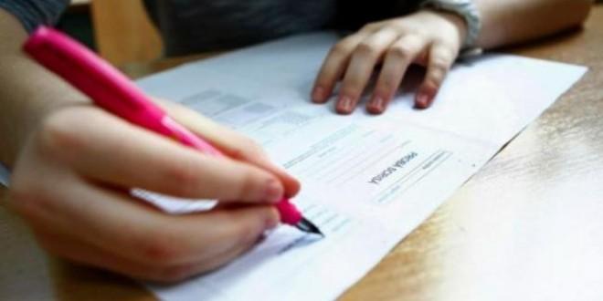 Simularea examenului de Bacalaureat: rezultate mai slabe decât anul trecut
