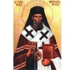 Sfinţi români şi străromâni: Sfântul Ierarh Petru Movilă, Mitropolitul Kievului