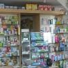 Programul farmaciilor de gardă 21-23 iulie