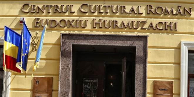 """Intervenţie dură a serviciului secret ucrainean şi percheziţii la Centrul Cultural """"Eudoxiu Hurmuzachi"""" de la Cernăuţi"""