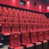 """Programul Cinematografului 3D """"Călimani"""" Topliţa"""