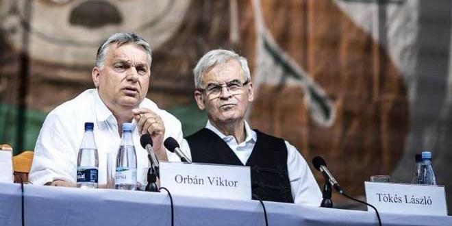 """<h5><i>Viktor Orbán la Universitatea de Vară Băile Tuşnad:</i></h5> Misiunea Ungariei pentru următorii 15 ani: să se opună """"liberalismului internaţionalist"""""""
