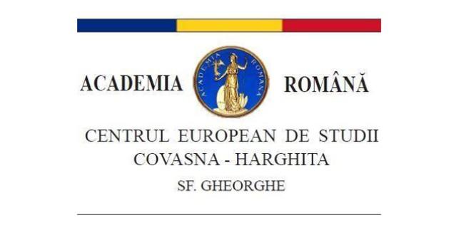Înfiinţarea Bibliotecii virtuale<i> Eurocarpatica</i>, la Sfântu Gheorghe