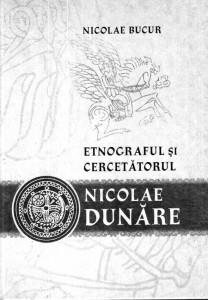 ndunare1