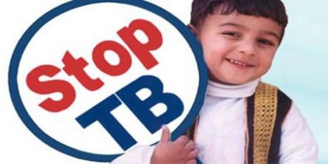 Campania de luptă împotriva Tuberculozei din 2014