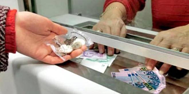 Fostă angajată a unei bănci, cercetată printre altele pentru delapidare, furt, abuz în serviciu