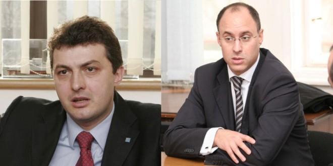 Azi, în faţa Înaltei Curţi de Casaţie şi Justiţie: cei doi miniştrii acuzaţi de trădare