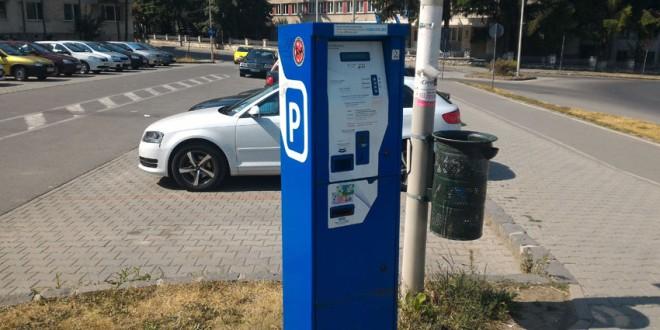 Din această săptămână, City Parking şi CL Miercurea-Ciuc vor încălca din nou legea