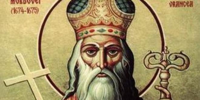 Sfinţi români şi străromâni: Sfântul Mucenic Teodosie