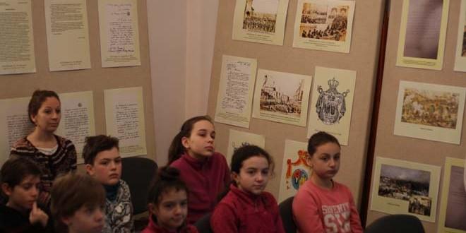 """Mica Unire la Muzeul """"Oltului şi Mureşului Superior"""""""