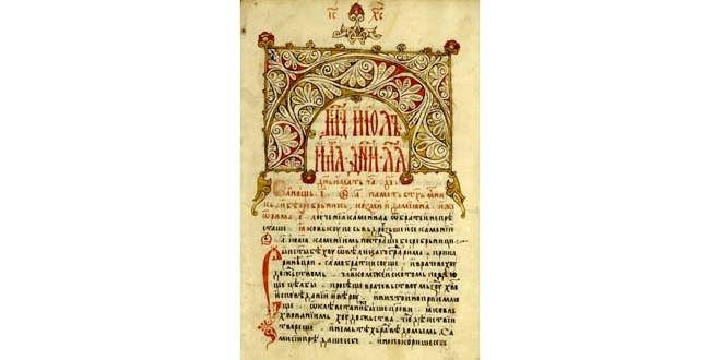 Anul 2019 – Anul comemorativ al patriarhilor Nicodim Munteanu şi Iustin Moisescu şi al traducătorilor de cărţi bisericeşti