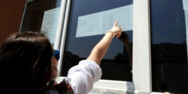 Rezultate slabe la simularea examenelor de evaluare naţională