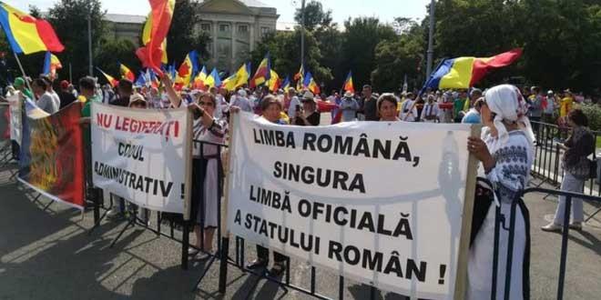 Miting de protest în Piaţa Victoriei împotriva adoptării de către Guvern a OUG privind Codul administrativ