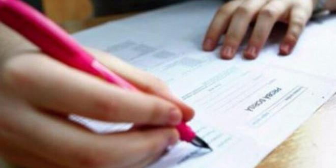 Opt elevi din clasa a XII-a susţin probele examenului de Bacalaureat în condiţii speciale